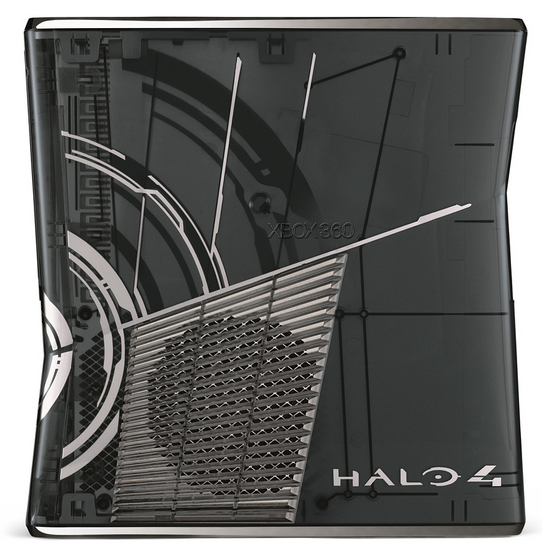 h4 limited console 04